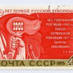 Revolution 1905